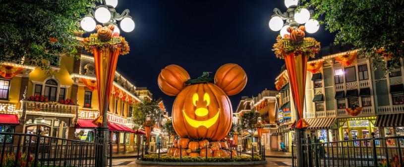 HalloweenPark